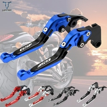 цена на Motorcycle brakes levers Folding Extendable Brake Clutch Levers for SUZUKI GSF1200 BANDIT 2001-2006 WITH LOGO GSF
