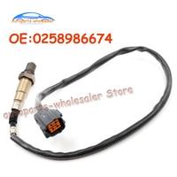 0258986674 For Mazda New Car Oxygen Sensor O2 Lambda Sensor Air Fuel Ratio Sensor