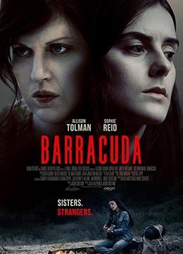《拉布库拉达姐妹》2017年美国剧情,惊悚,音乐电影在线观看