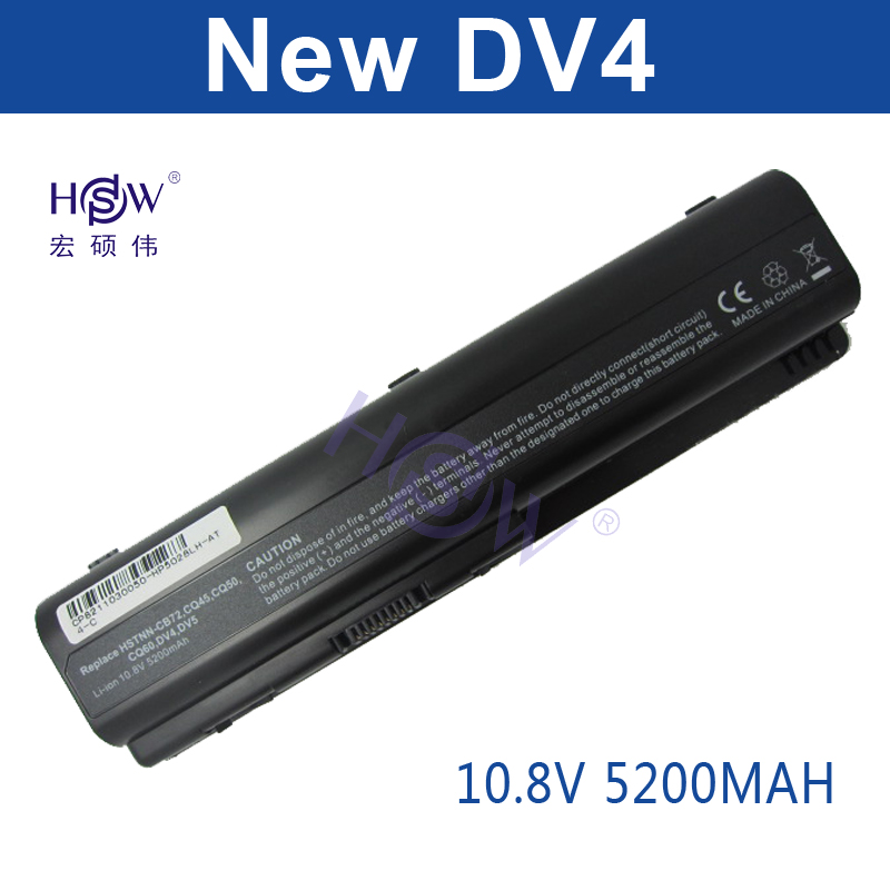 HSW Laptop Battery for HP DV4 DV5 DV6 G71 G50 G60 G61 G70 DV6 DV5T HSTNN-IB72 HSTNN-LB72 HSTNN-LB73 HSTNN-UB72 batteria akku aqjg 18 5v 3 5a 65w laptop notebook power charger adapter for hp pavilion g6 g56 cq60 dv6 g50 g60 g61 g62 g70 g71 g72