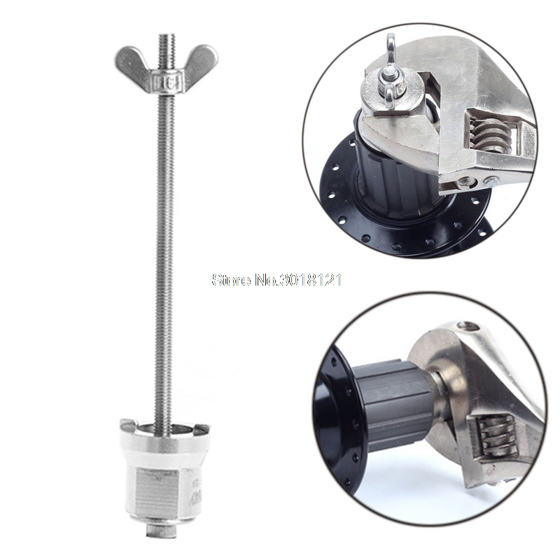 Bicycle Flywheel Hub Disassembly Tool With Steel Sleeve For Bike Repair Tool 'xian Drop ship jun xian 100g