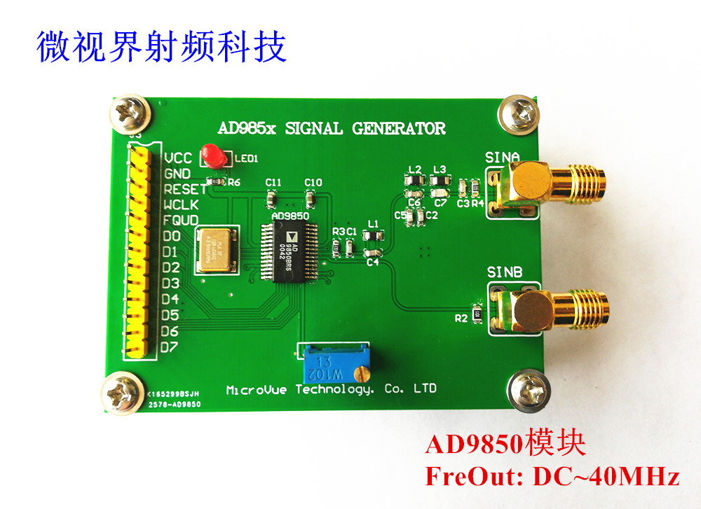 лучшая цена Frequency Synthesizer Frequency Synthesizer of DDS Module AD9851 9850 Circuit Board Signal Generator