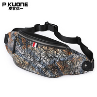 P KUONE Brand Colorful Lines Men Waist Bags Multi Function Belt Bag Men Fashion Outdoor Sport