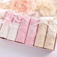 Yfashion 6Pcs/Set Cotton Women Panties Solid Bow Underwear Lady Briefs Lingerie Sexy Tanga String
