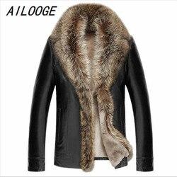 AILOOGE 2017 Marke Mens Pelzmantel Lammfell Echtes Leder Waschbärpelz Schafe Haut Amerikanischen Waschbärpelz Herren Business Mantel Warme