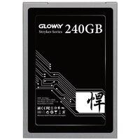 Gloway Sale 2.5 SATA III 6GB/S SATA 3 hd SSD 480GB 240GB 2tb Solid State Disk drive hard disk SATA3 SSD 720GB free shipping