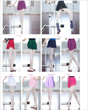 ФОТО free shipping new adult chiffon ballet tutu skirt dance skate wrap scarf leotards 7 colors two sizes