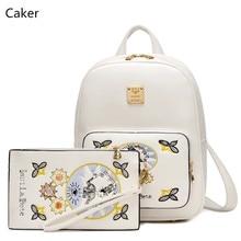 Caker 2017 Для женщин Вышивка цветок большой рюкзак черный бежевый из искусственной кожи на высоком Школьные сумки Наборы для ухода за кожей teennagers элегантный дизайн Дорожная сумка Новый