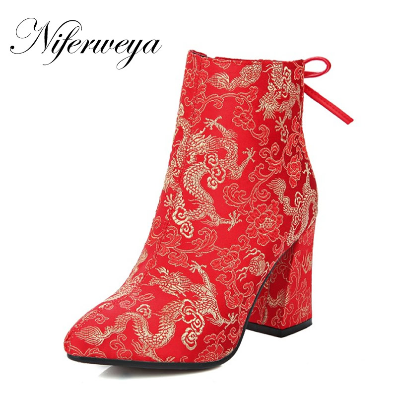 Fashion Chinese style bride shoes sexy Pointed Toe thick high heels luxury silk embroidery women wedding shoes Ankle Boots 32-43 a three dimensional embroidery of flowers trees and fruits chinese embroidery handmade art design book