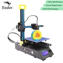 2017 3D Printer CR-8 Laser Engraving Mini 3 D Printer 3D DIY Kit Print Size 210*210*210mm n Filament 8G SD Card (Creality 3D)
