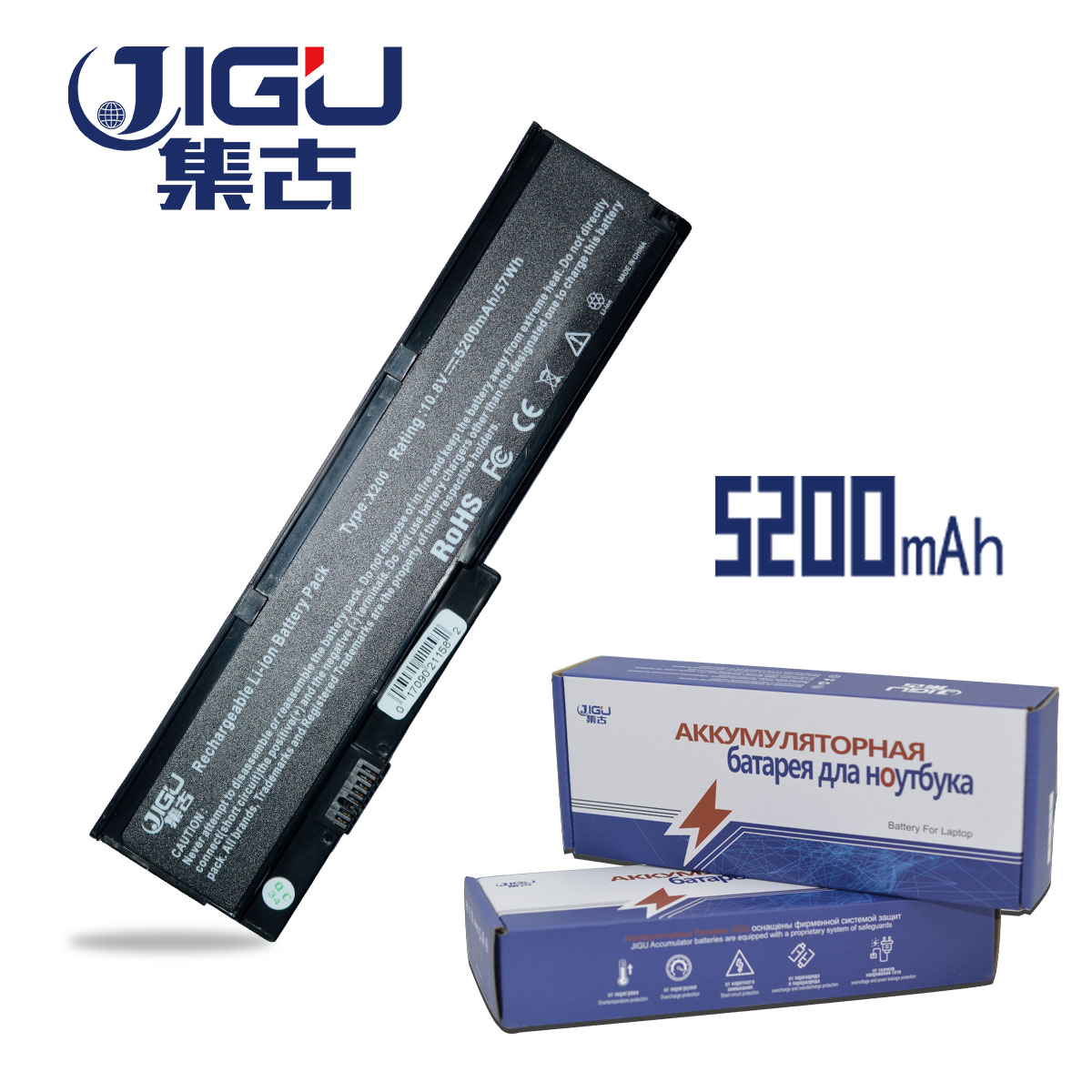 JIGU Laptop Battery For Lenovo ThinkPad X200 X200s X201 X201i X201s 42T4834 42T4835 43R9254 ASM 42T4537 FRU 42T4536 FRU 42T4538