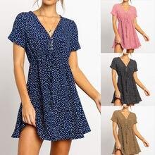 Платье женское летнее Пляжное с шифоновыми кнопками