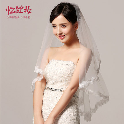 Korean brides fashionable white veil Wedding dress cheongsam accessories accessories Contracted aesthetic Bridal Veils B083 The Try This, Get That Guide On Nepali Hot Girl