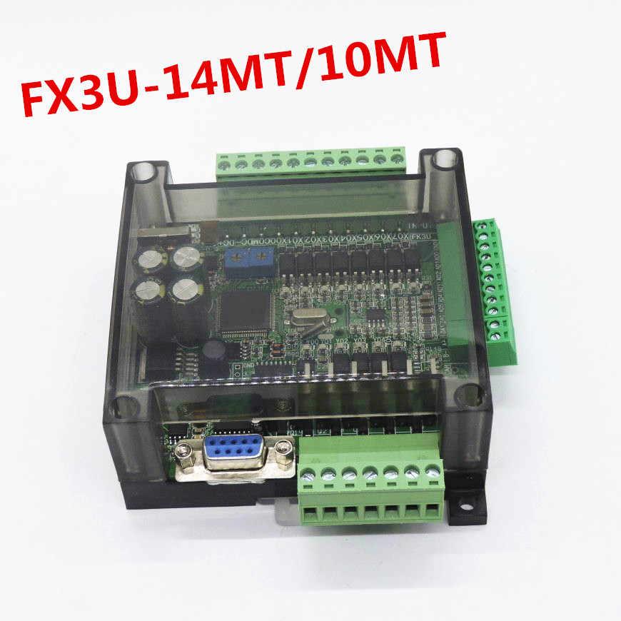 عالية السرعة FX1N FX2N FX3U-14MT/10MT PLC الصناعية لوحة تحكم 6AD 2DA مع قذيفة و RS485 RTC الوقت الحقيقي ساعة