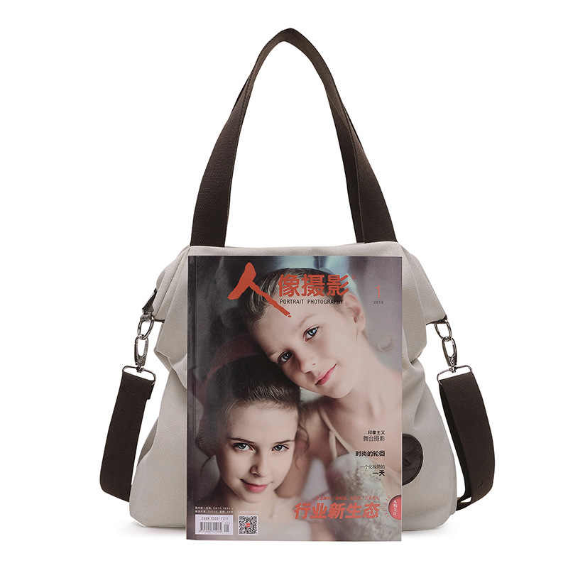 Niyobo Для женщин дизайнер Сумки высокое качество книги сумка женская сумка-мешок повседневная женская обувь Лен плечо сумки холст тотализаторов PT1233
