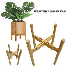 Mid Century Retractable Indoor Plant Flower Pot Planter Stand Assembly Wood Holder Wooden Floor Potted Rack For Home Office Deco