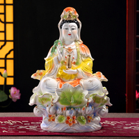 Buddhist Buddha Statue Guanyin Statue Ceramic Crafts Porcelain Full Color Sitting Lotus Guanyin Buddha Statue White Porcelain