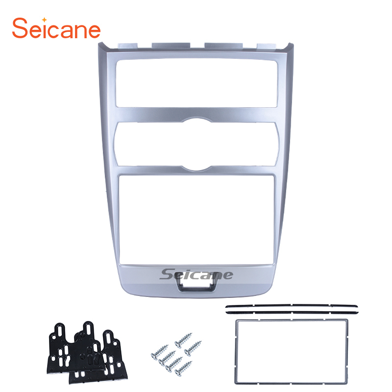 Seicane Silver 2Din Car Radio Fascia for 2009 2012 Genesis Coupe 2008+ Rohens Coupe Auto AC LHD DVD Frame Trim Kit Audio Cover