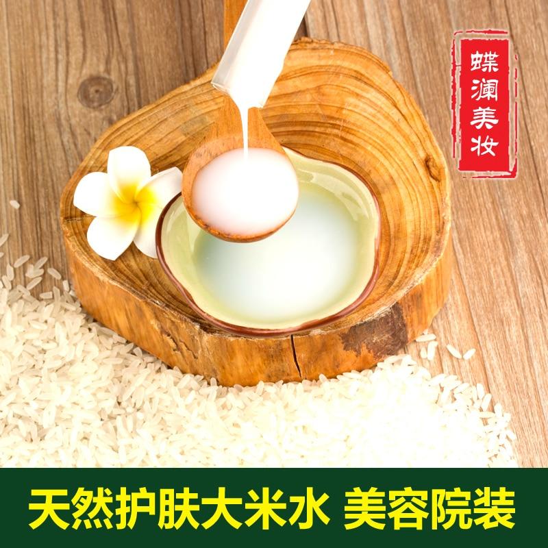 Natural skin care rice water toner moisturizing and shrinking pores Natural skin care rice water toner moisturizing and shrinking pores