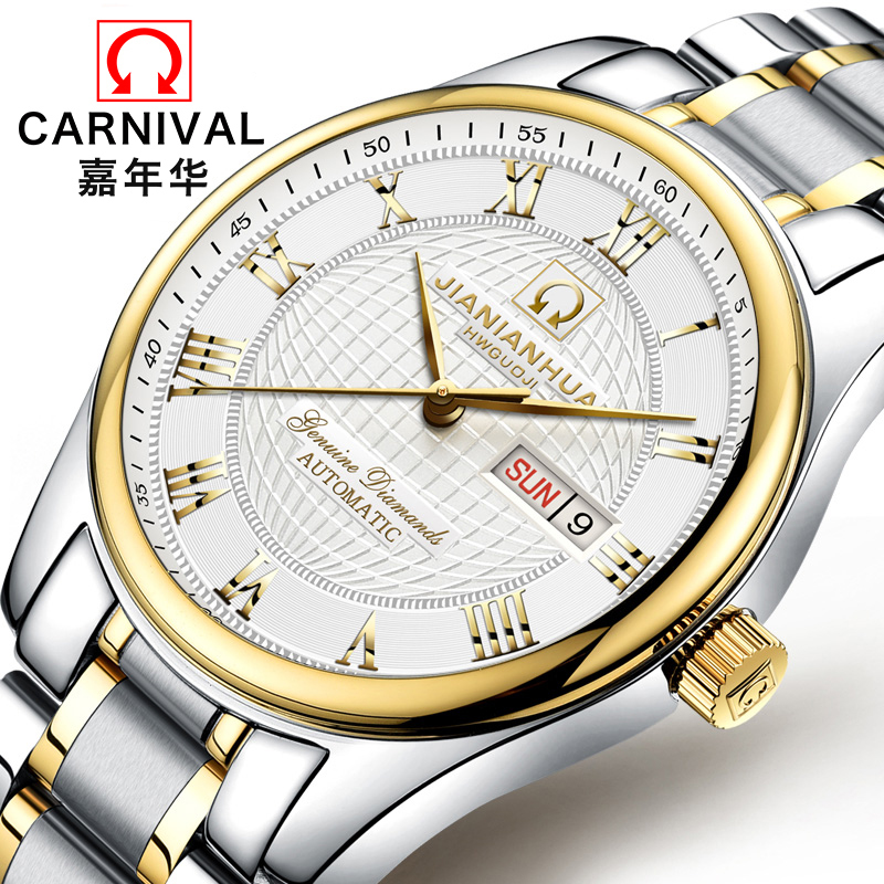 Relojes Hombre 2017 Mens Watches Top Brand Luxury Carnical Stainless Steel Relogio Masculino Watch Men Mechanical Wristwatches splendid hcandice mens sports watches men s fashion mechanical stainless steel watch gold relogio masculino clock hombre