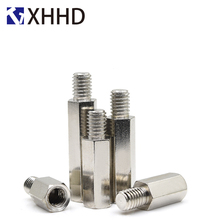 Hex Carbon Steel Male Female Standoff Pillar Stud Board Hexagon PC Computer PCB Motherboard Spacer Bolt Screw  M2 M2.5 m2 brass male female standoff pillar mount threaded pcb motherboard pc computer round spacer hollow bolt screw long nut