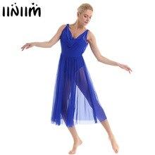 Iiniim Femme Volwassen Ballet Prestaties Gymnastiek Turnpakje voor Womens Ballerina Ingebouwde Plank Beha Ballet Lyrische Dans Kostuums