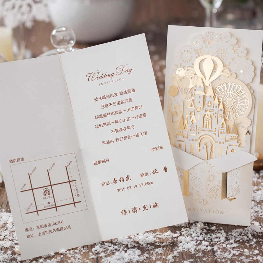 3D Invitation cards with envelope Wedding N.2