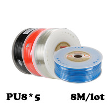 PU8*5  8M/lot Free shipping Joint pneumatic hose for air & water Pneumatic parts ID 5mm OD 8mm