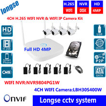 H.265 CCTV System 4CH HD Wireless NVR kits Outdoor 4MP Wireless Bullet IP Camera , 25m Night Vision ,3.6mm board lens