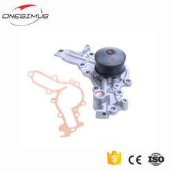 Новый водяной насос охлаждения Системы OEM 1300A055 для mit-6B31 Outlander II (CW_W) 3,0 4WD