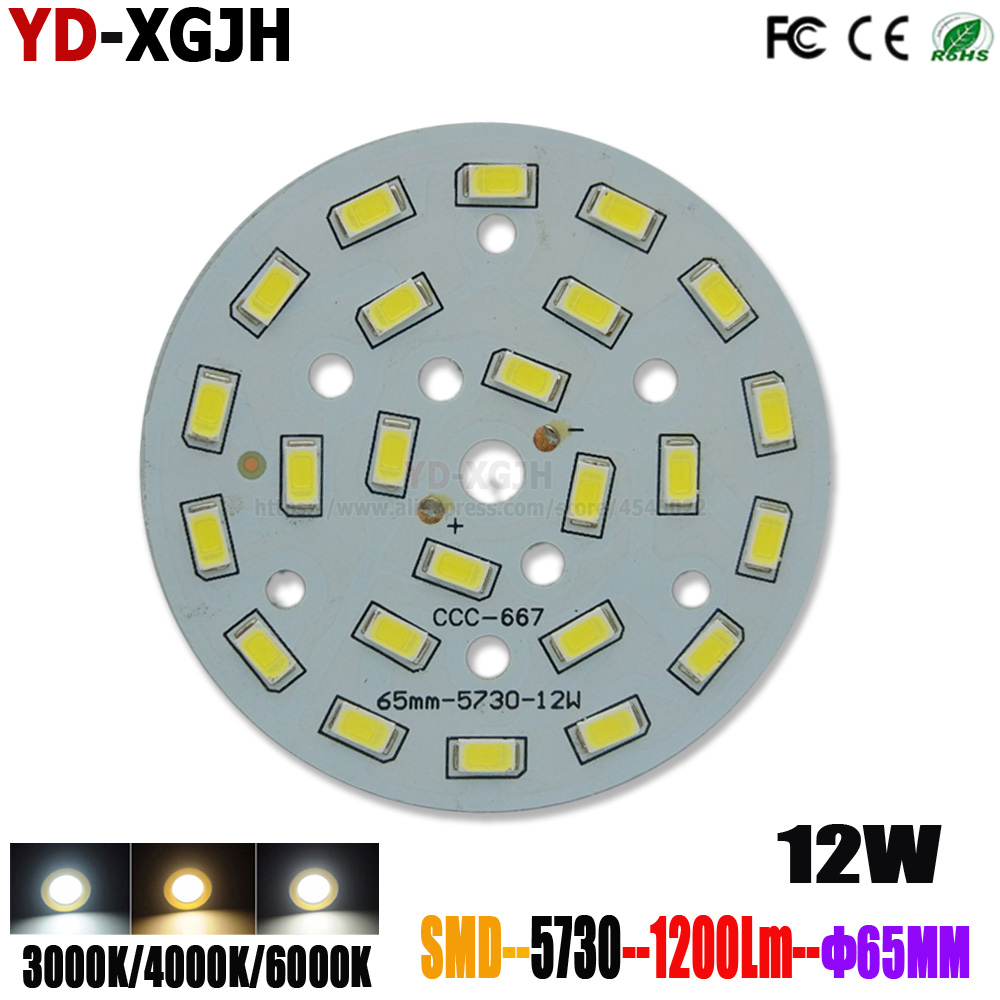10PCS High Power 12W 65MM SMD 5730 LED PCB Plate Round  Aluminum Lamp Light Source White Natural  Warm White Light  Source