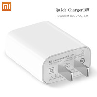 Xiaomi Original Quick Charger 18W MDY-08-EH Fast Adapter Support IOS Device Charging For Mi8 Mix 3 Mix2s Note 3 Redmi Note 7 6