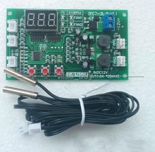 Best price dc 12V Dual Way 3-wire Fan Digital Temperature Thermostat Governor Speed Controller