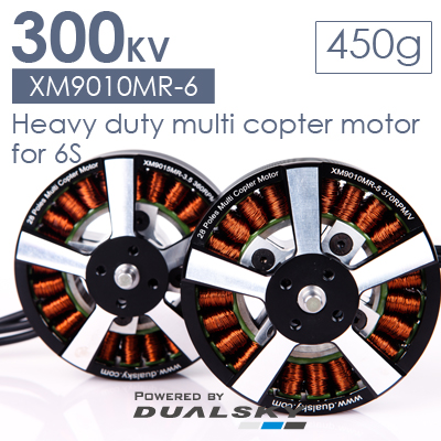 Dualsky Multi-rotor Brushless Motor XM9010MR-6 300KV Four-axis Multi-axis Aerial Photography Parts Short Axis Version Motor dualsky xm5010te 9mr 390kv 28 poles brushless disk type motor for multi rotor
