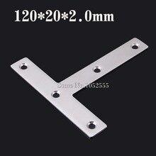 20 шт. 120*20 мм из нержавеющей стали угол коннер кронштейн Т-образной формы полировка отделка рамки доска поддержка мебель подключения части K116