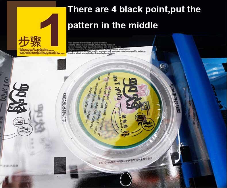 manual Cup sealing machine (29)