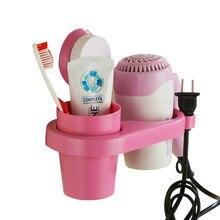Wall-Mounted Suction Hair Dryer Holder Comb Rack Stand Set Bathroom Plastic Storage Racks And Teethbrush Cup Shelf