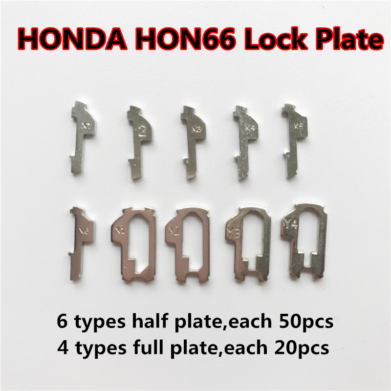 10 Type Car Lock Reed HON66 Brass Material Lock Plate For Honda Auto Lock Repair Accesories Locksmith Tool(380pcs)