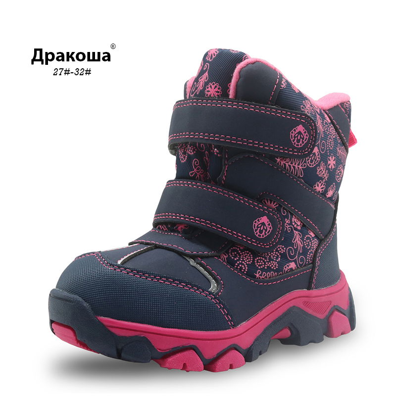 Apakowa Girls Winter Boots Mid-Calf Snow Boots Pu leather Children's Shoes for Girls Patched Warm Plush Girls Shoes Eur 27-32 new winter children snow boots boys girls boots warm plush lining kids winter shoes