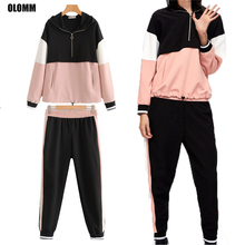 Set female new 2019 autumn women's two-piece loose color matching long-sleeved jacket + el