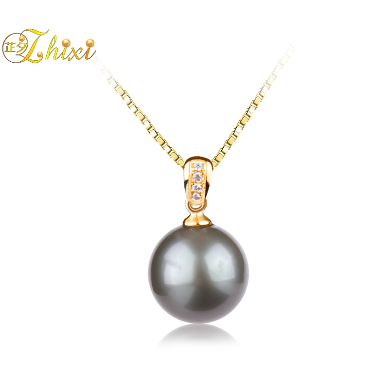 ZHIXI Real 18K Yellow Gold Pearl Necklace Pendant AU750 Fine Jewelry 9-10mm Natural Black Tahitian Pearl Pendants For Women D229 nymph brand 18k 9 10mm pearl pendant necklaces for women yellow gold pearl fine jewelry gift party luxury lifestyle