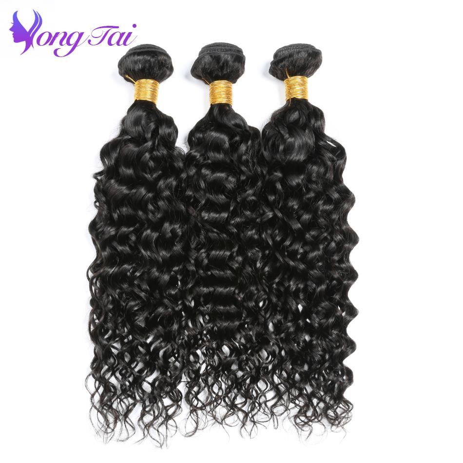 Yuyongtai Brazilian Water Wave Bundles Non Remy Hair Extension Brazilian Hair Weave 3 Bundles Natural Black 8-30 Free Shipping