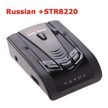 Car Anti Laser Radar Detector 360 Degree Full band STR 8220 Car Detector Radar Speed Laser Russian Voice Alert Electronic Dog