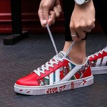 fashio canvas Sneakers men Footwear Low Casual Elastic All Mens Skateboarding Shoes