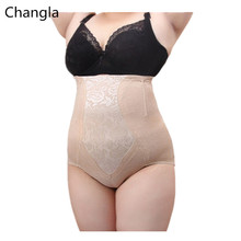 Hot Women intimates Body Shapers Shapewear Waist Cincher Trainer Shorts Adjustable Hip Lift booty lifter   Control Panties
