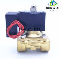 New 2019 Full copper energy saving solenoid valve water valve normally closed type Long term power supply does not heat 220