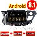 Android 8 1 автомобильные радио плееры для Buick Envision 2014 2015 2016 10 1 ''Авто кино выход радио усилитель OBD2 мультимедиа без DVD