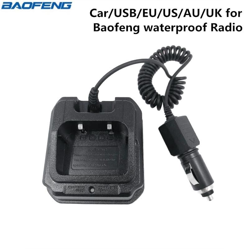 Baofeng UV-9R Étanche Radio Batterie Chargeur De Voiture pour Baofeng BF-A58 UV-9R Plus UV-XR UV-5S GT-3WP Talkie Walkie Radio Bidirectionnelle