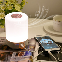 LED Smart Night Light RGB Muilti Colour Touch Control Wireless Bluetooth Speaker USB Rechargeable Touch Lamp kmashi new led flame lamp night light wireless speaker touch soft light iphone android bluetooth 3d bass music player