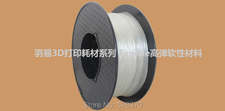 Prix pour 3d imprimante filament Flexible 1.75mm/3mm 1 kg/2.2lb Élastique filament Impressora Flexible filament En Caoutchouc Souple pour 3D impression 1 KG